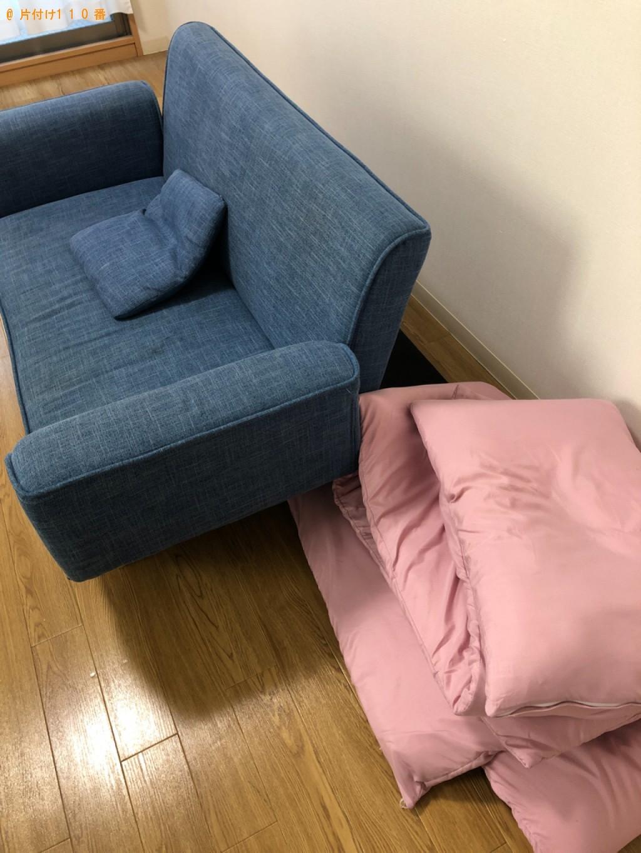 【京都市中京区】三人掛けソファー、布団の回収・処分ご依頼