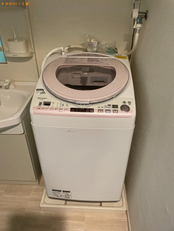 【京都市東山区】冷蔵庫、洗濯機、本棚、ソファーベッド等の回収