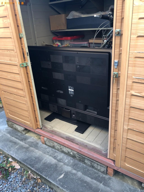 【京都市伏見区】テレビの回収・処分ご依頼 お客様の声