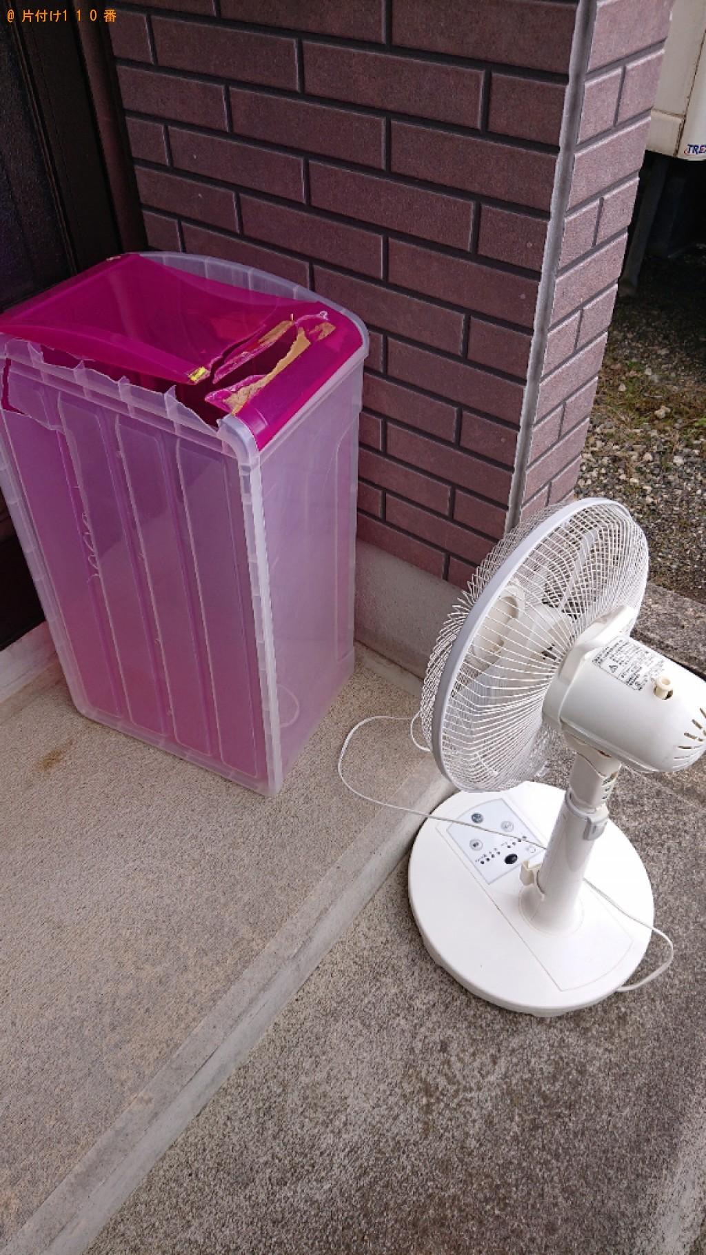 【舞鶴市】衣装ケース、パチスロ機、扇風機の回収・処分ご依頼