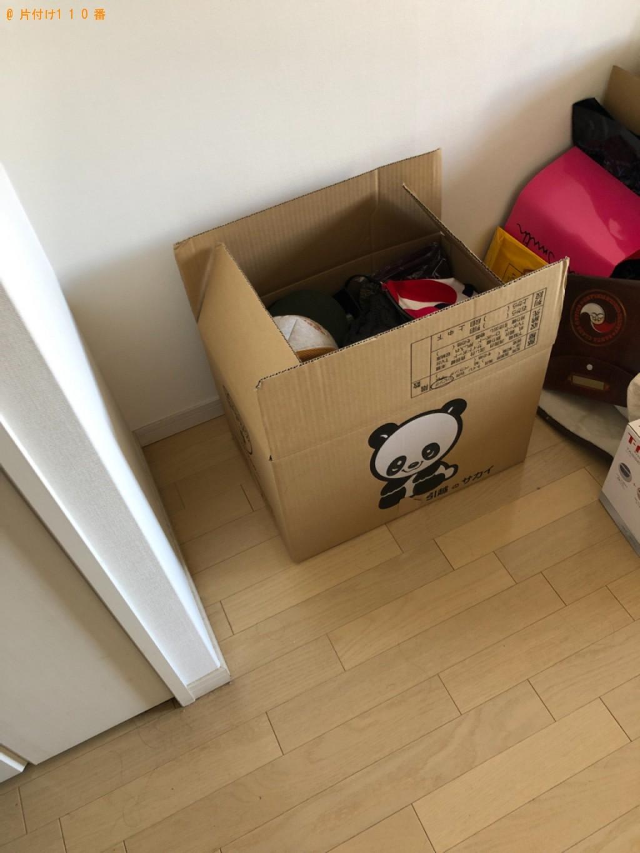 【京都市下京区】タンス、マットレス付きシングルベッドの回収・処分