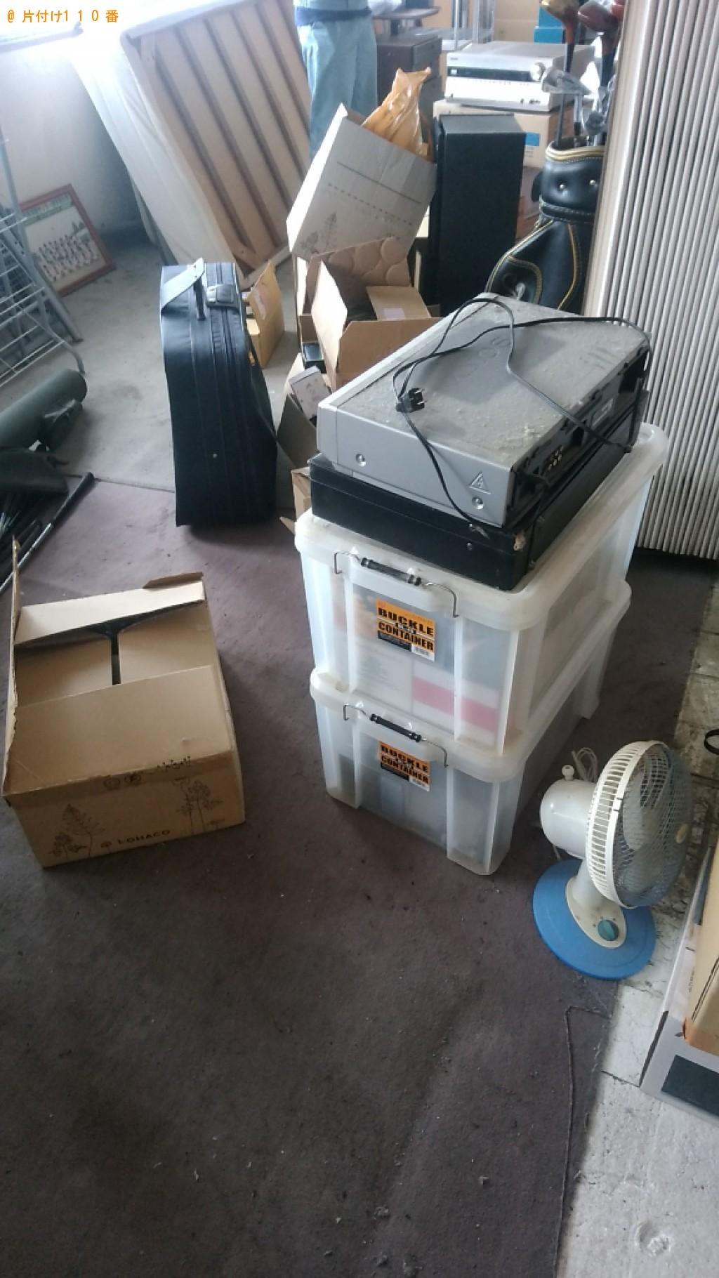 【京都市伏見区】冷蔵庫、折り畳みベッド、一般ごみ等の回収・処分