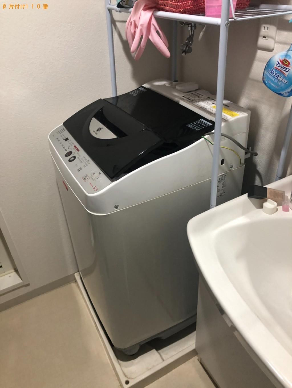 【京都市上京区】冷蔵庫、洗濯機、シングルベッドの回収・処分ご依頼