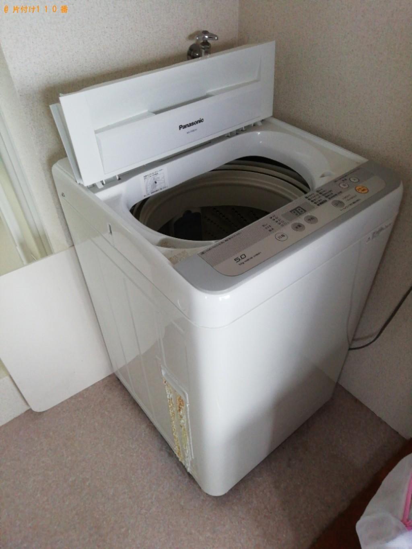 【京都市北区】冷蔵庫、洗濯機の回収・処分ご依頼 お客様の声