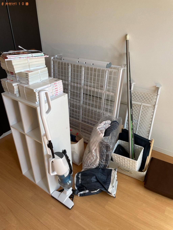 【八幡市】カーペット、シングルベッド、テレビ台、自転車等の回収