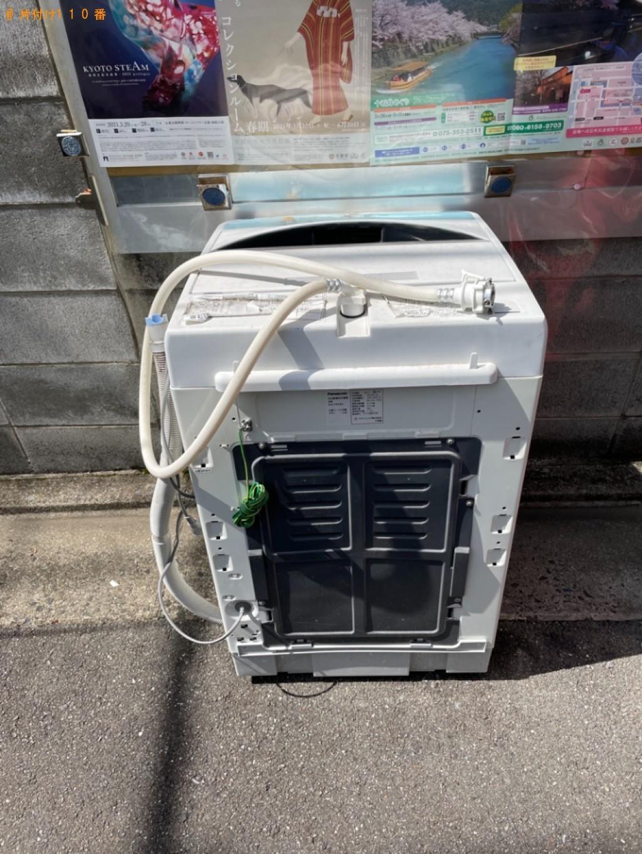 【京都市上京区】洗濯機の回収・処分ご依頼 お客様の声