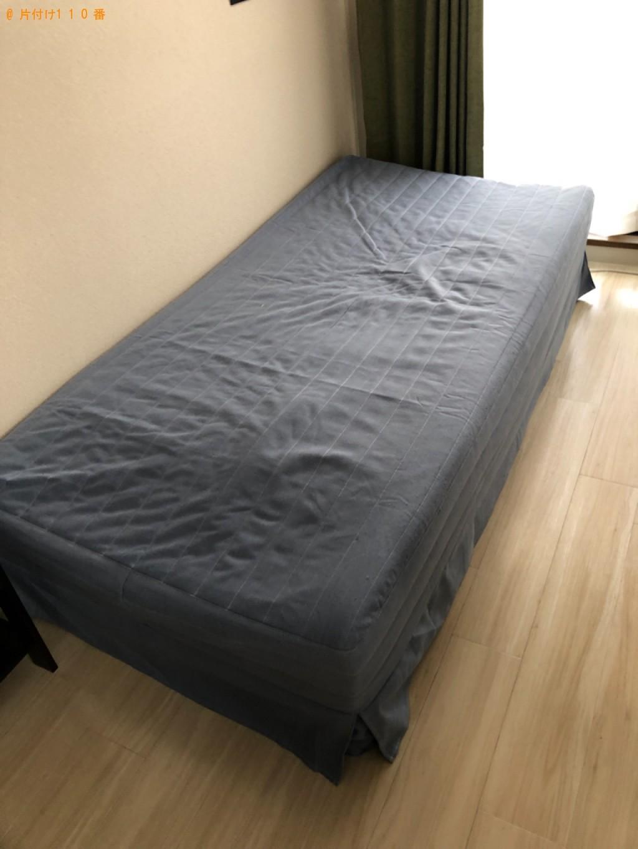 【宇治市小倉町】マットレス付きシングルベッドの回収・処分ご依頼