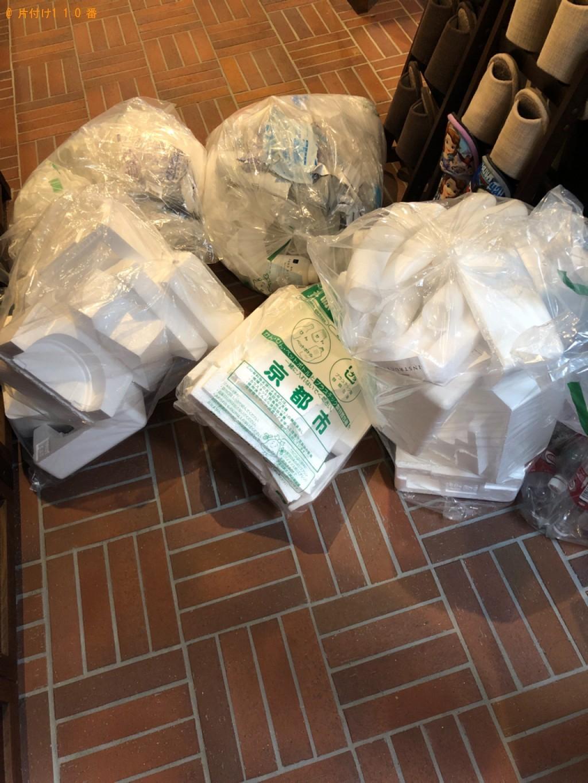 【京都市下京区】一般ごみの回収・処分ご依頼 お客様の声