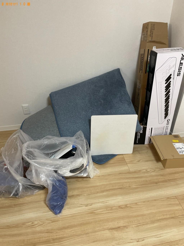 【京都市上京区】カーペット、一般ごみの回収・処分ご依頼