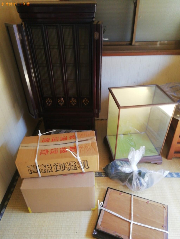 【福知山市大江町】仏壇、布団、テーブル、一般ごみ等の回収・処分