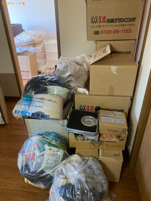 【南丹市園部町】一般ごみ、体重計、衣類収納ケース、布団等の回収