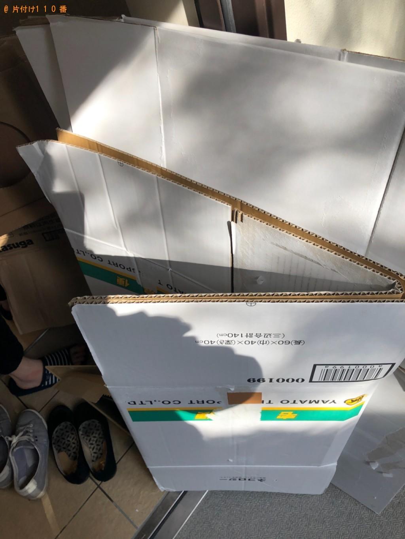 【京都市上京区】ダンボールの回収・処分ご依頼 お客様の声