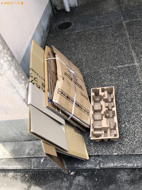 【京都市】ダンボールの回収・処分ご依頼 お客様の声