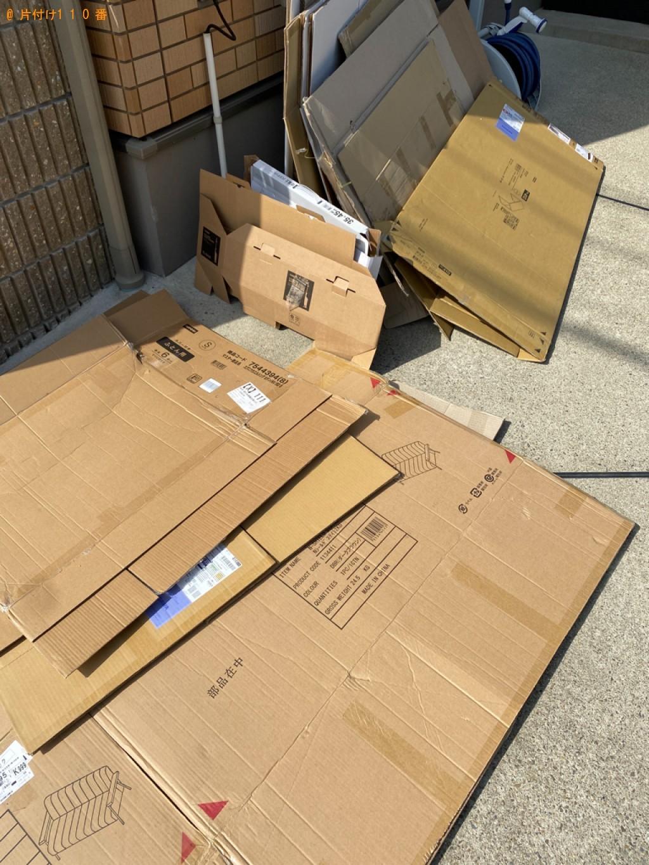 【京都市右京区】ダンボールの回収・処分ご依頼 お客様の声