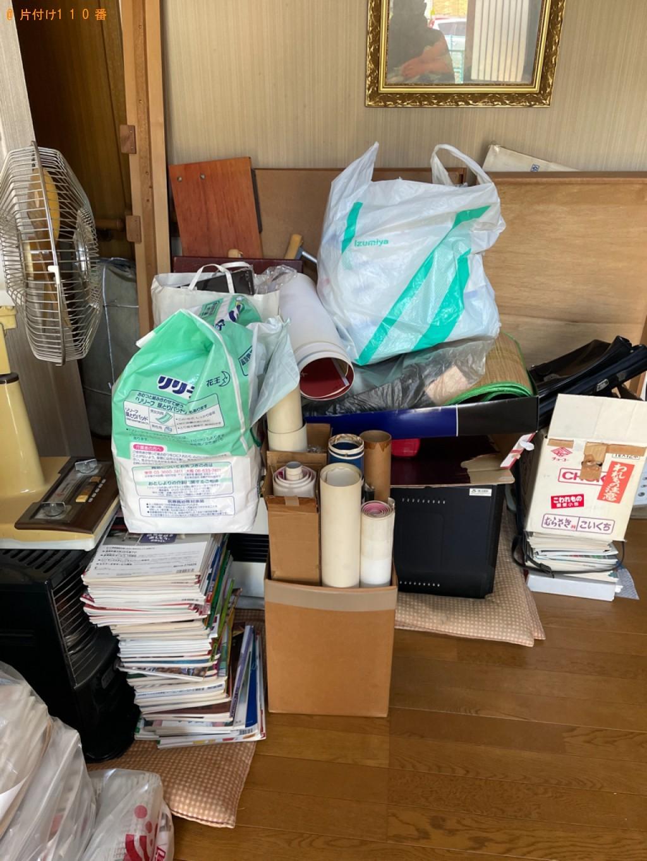 【京都市伏見区】扇風機、雑誌、ストーブ、一般ごみ、板等の回収