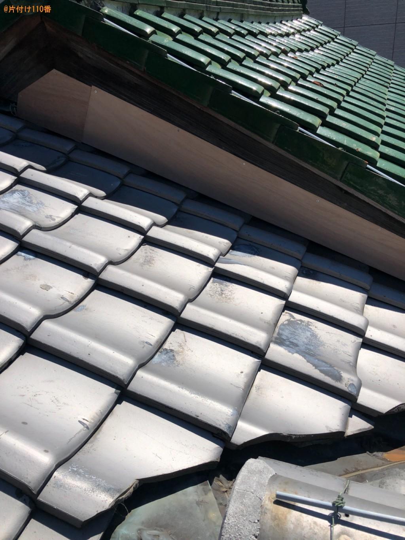 【京都市左京区】屋根裏に猫が入らないように屋根の補修ご依頼