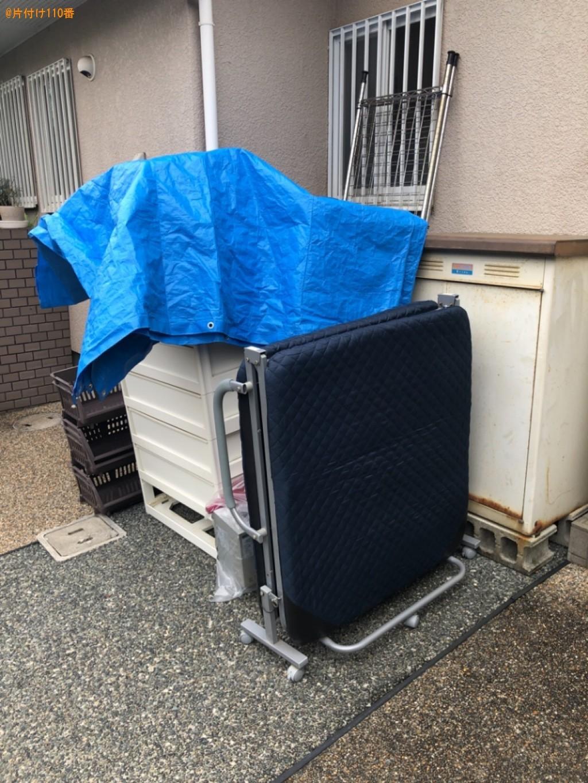 【京田辺市】折り畳みベッド、収納ケース、カゴ等の回収・処分ご依頼