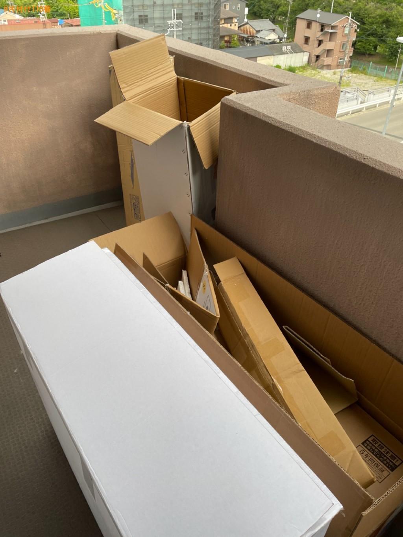 【京都市南区】ダンボールの回収・処分ご依頼 お客様の声