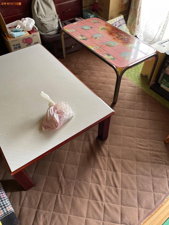 【京都市伏見区】三面鏡、こたつ、ソファーベッド、ポット等の回収