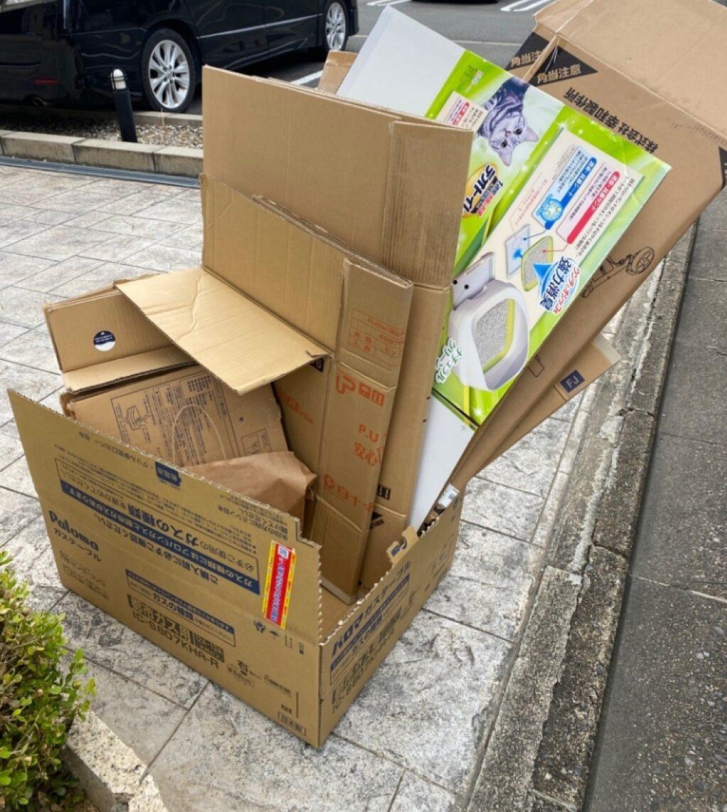 【京都市】冷蔵庫、洗濯機、タンス、布団、ダンボールの回収・処分