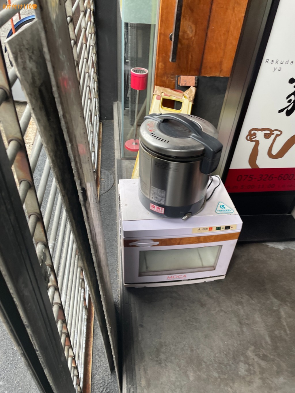 【京都市右京区】炊飯器、電子レンジの回収・処分ご依頼 お客様の声