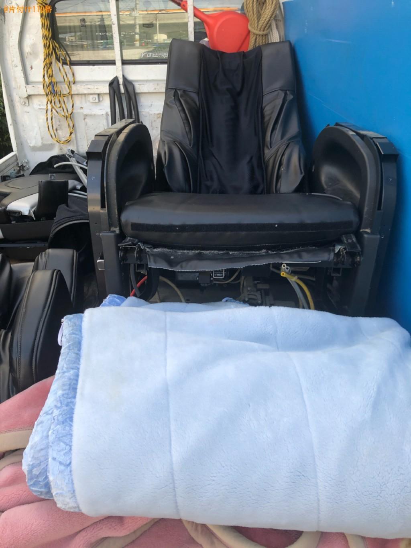 【京都市南区】マッサージチェア、毛布の回収・処分ご依頼